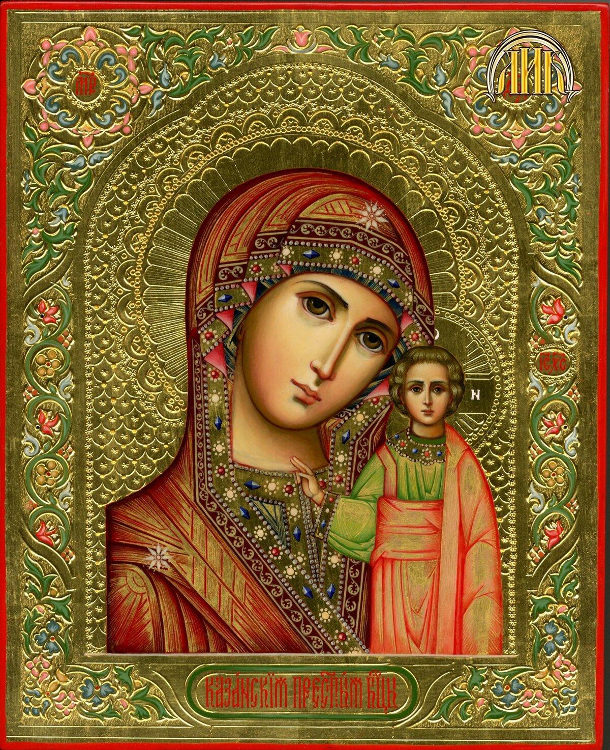 Казанская божья матерь картинка