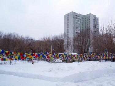 отрадное москва фото 2019