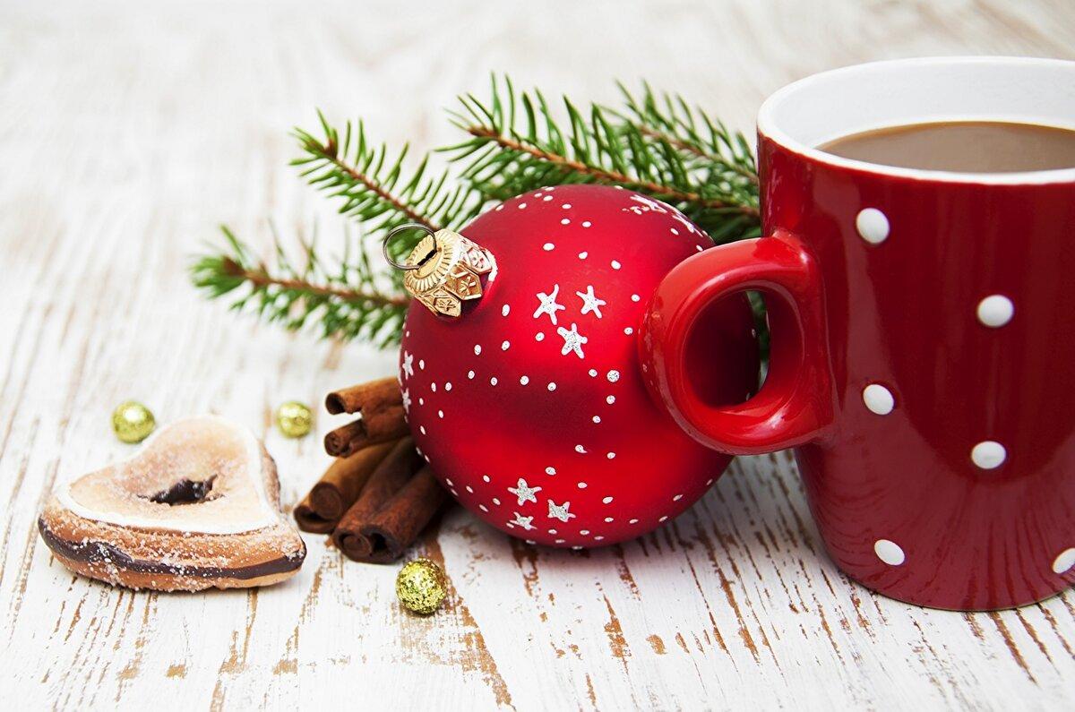 картинки кофе новогоднее настроение будем