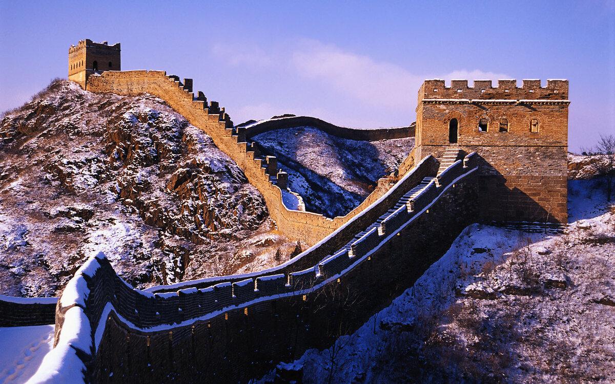 Великая китайская стена зимой