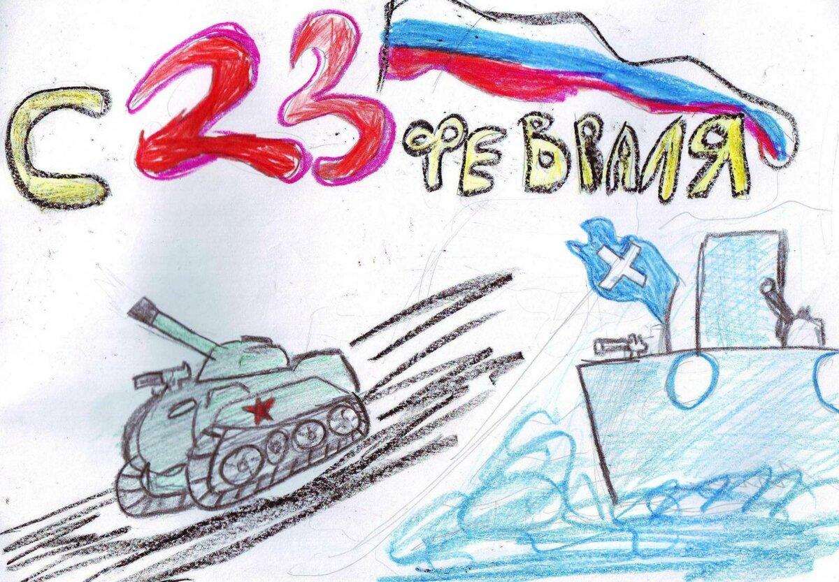 Картинок анимаций, изо открытка ко дню отечества