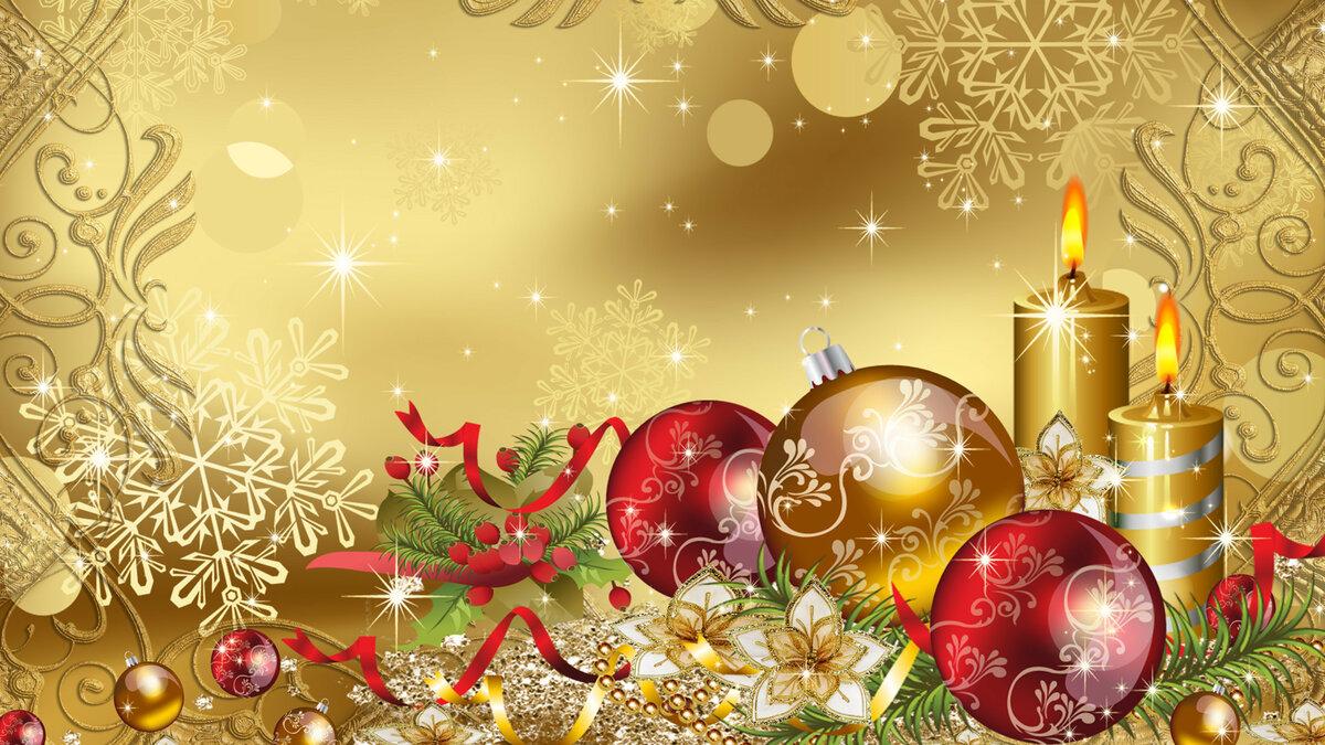 Формат поздравительной открытки с новым годом