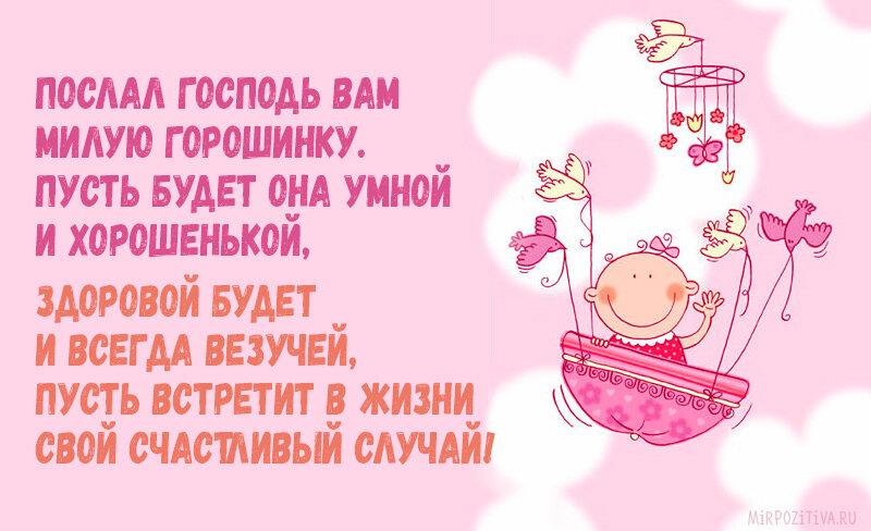 Открытки с днем рождения дочки для мамы прикольные, днем рождения картинка