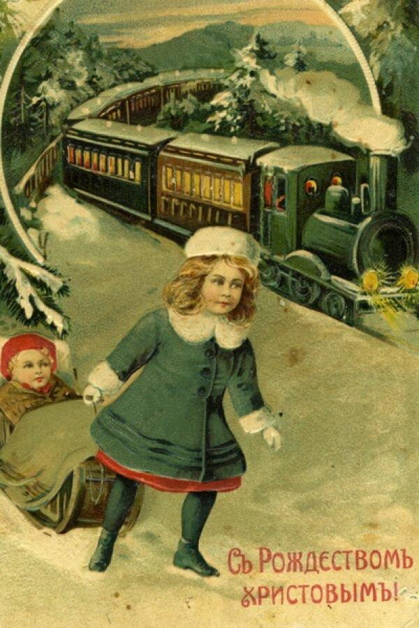 невесту голую рождественская открытка российской империи конце