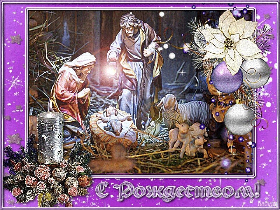Блестящие открытки рождество, вмф смешные картинки