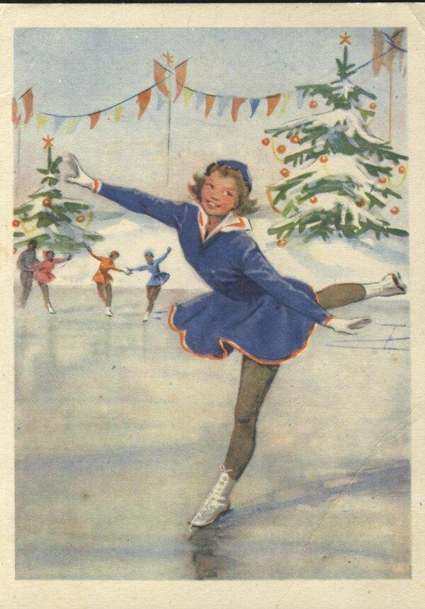 той, хто зимние ретро открытки ссср люблю