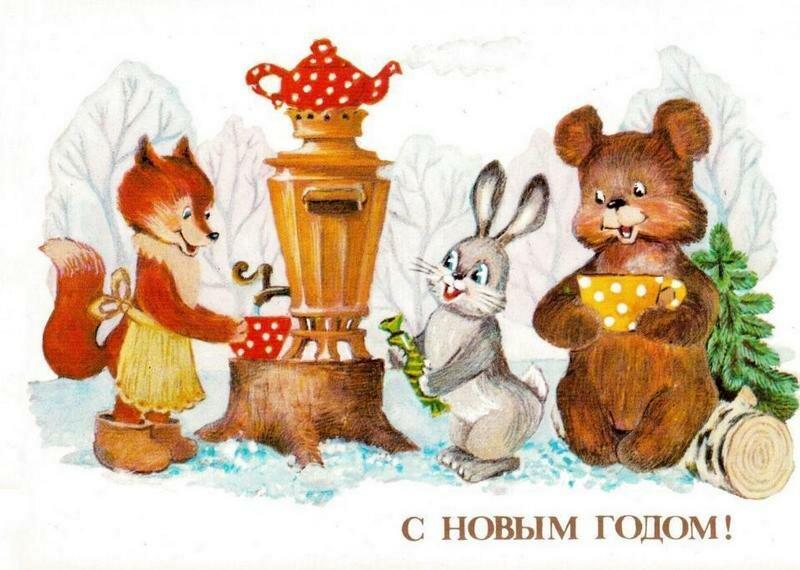 Советские открытки зверюшки, марта