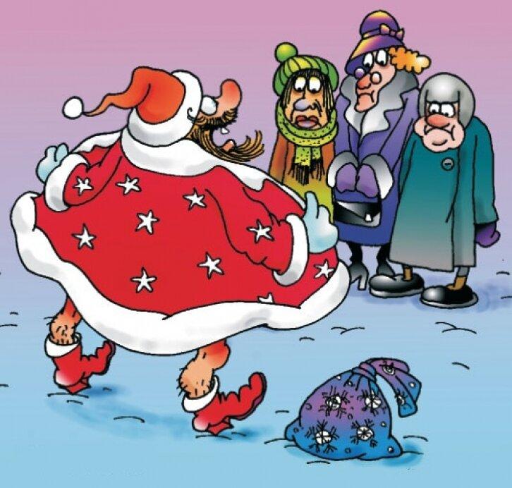 Юбилей, картинки смешные о новом годе