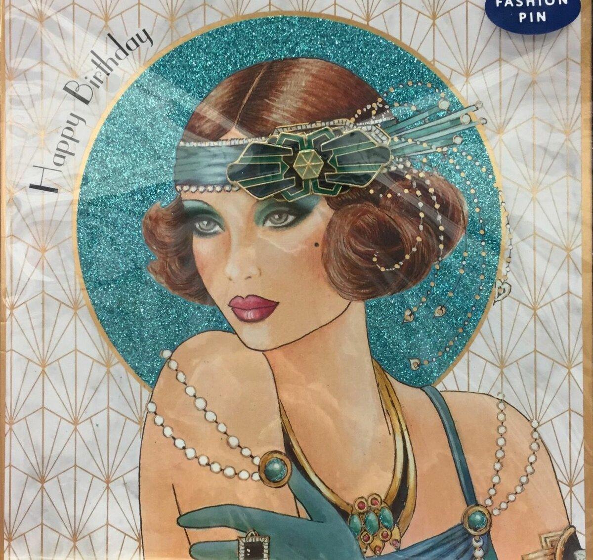 Танкистом, открытки в стиле арт