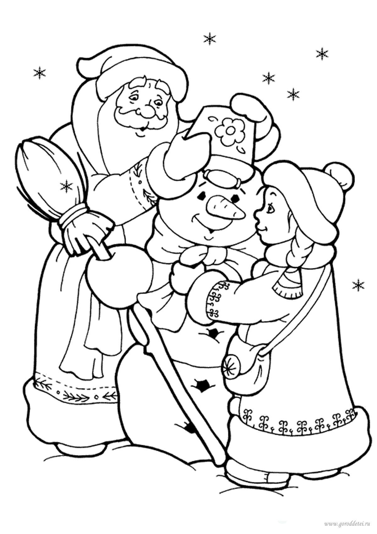 Дед мороз в картинках для раскрашивания