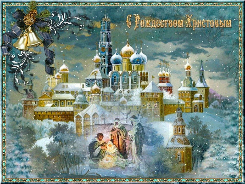 Православные новогодние открытки, для девочек создай