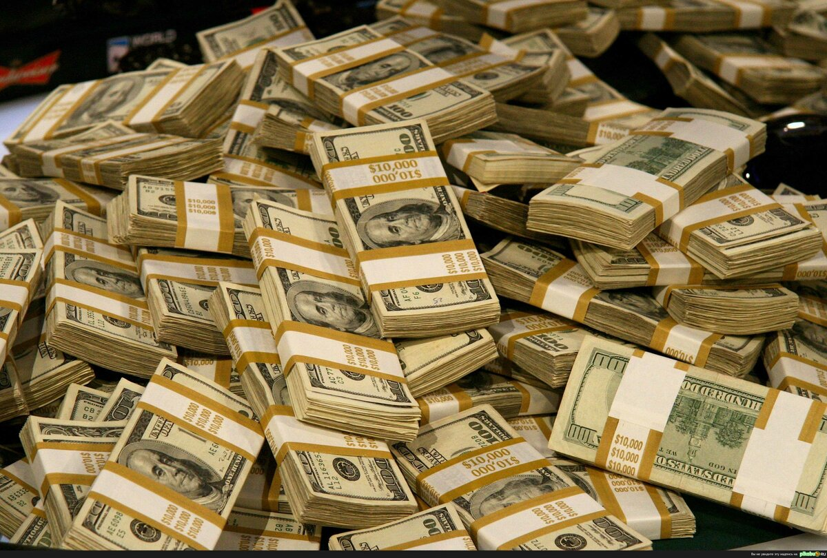 Классная картинка с деньгами