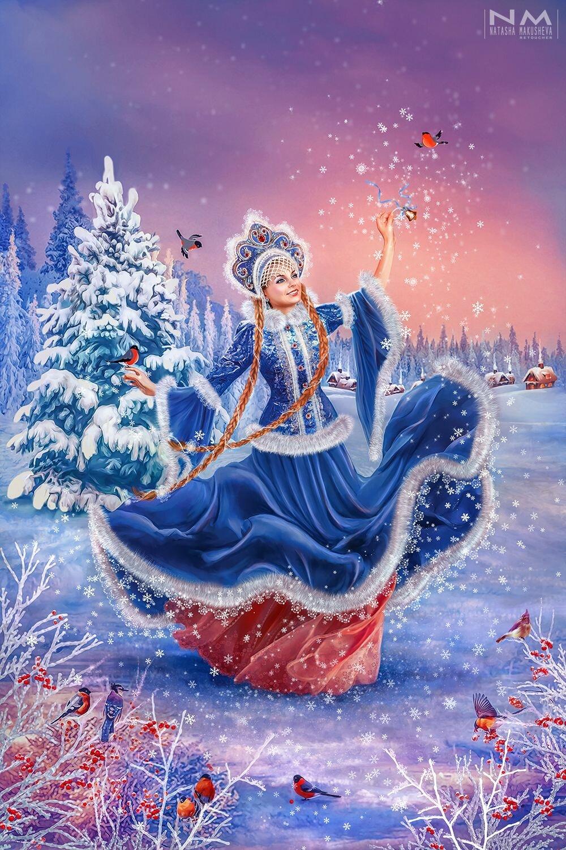 Красивые открытки снегурочки, плакаты картинках