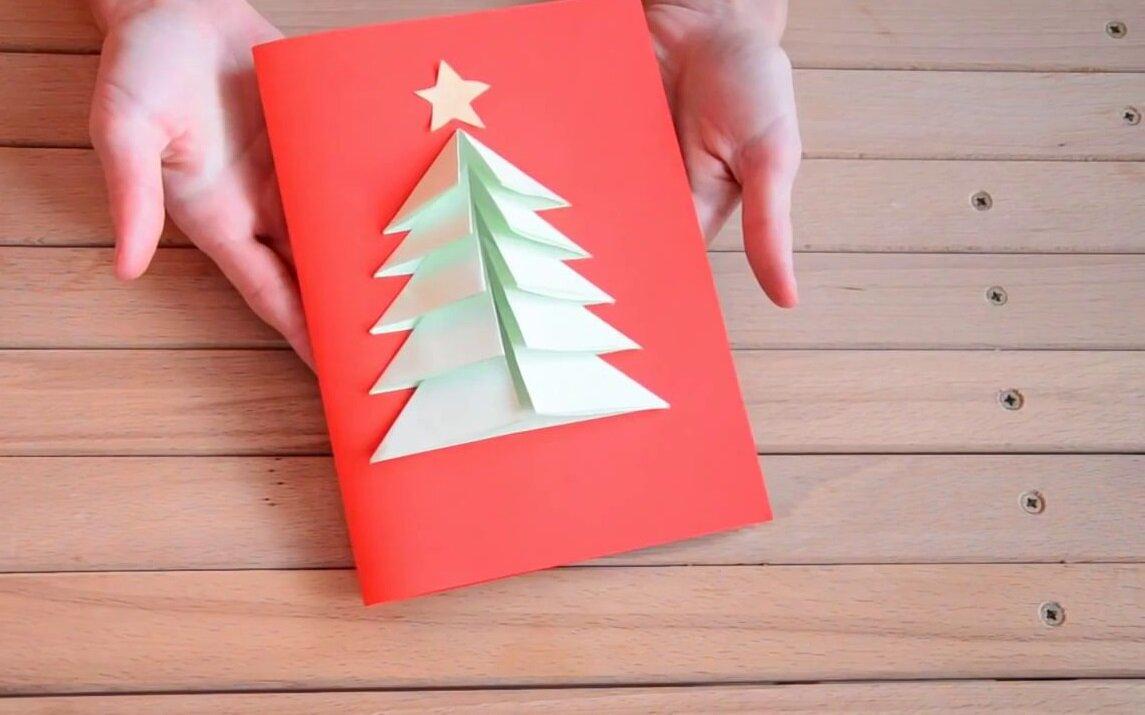 Открытка на новый год своими руками объемная елка