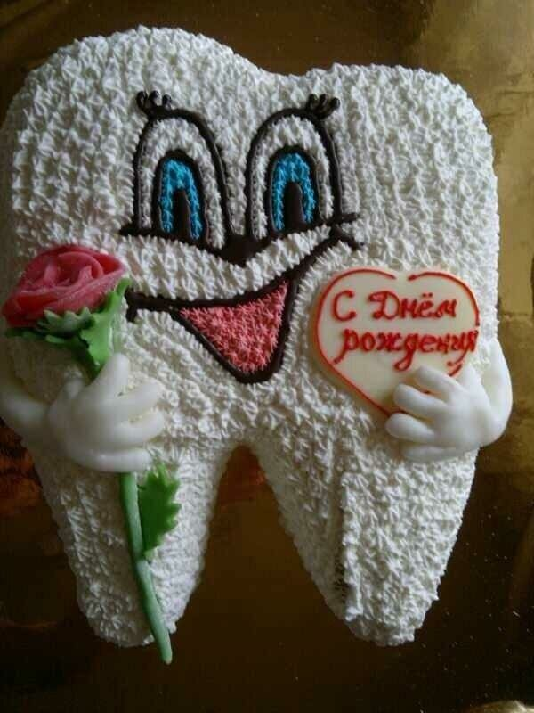 Поздравления ко дню рождения стоматологу