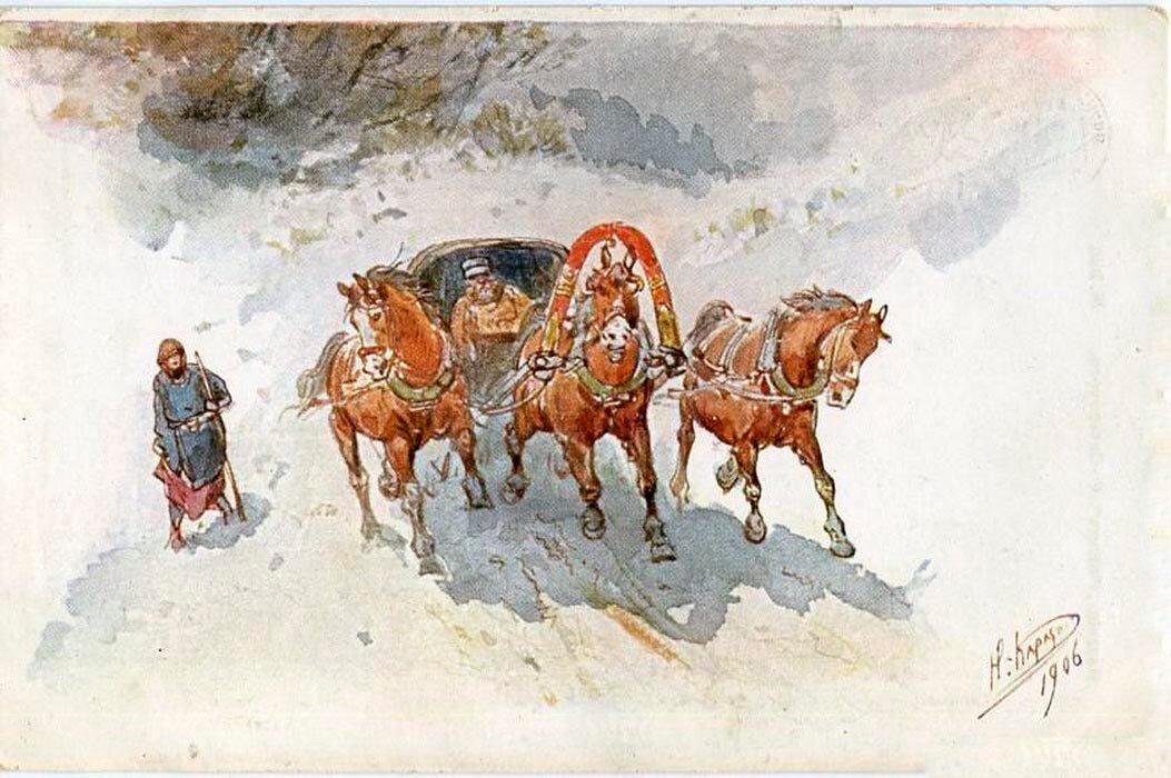 Красивые, русская тройка открытки