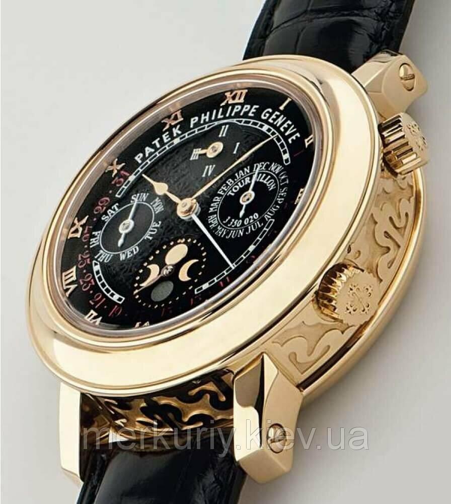 Дорогие наручные часы в подарок продам часы наручные ссср