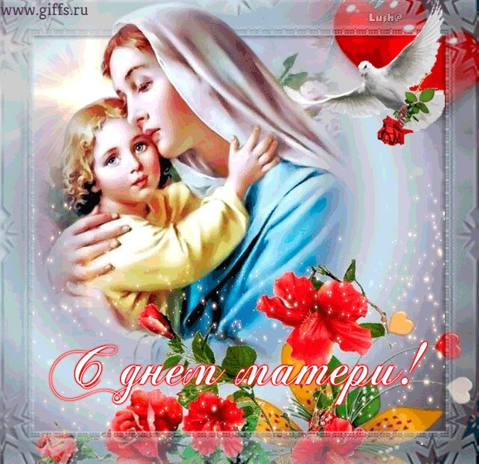 Открытки, красивые открытки день матери