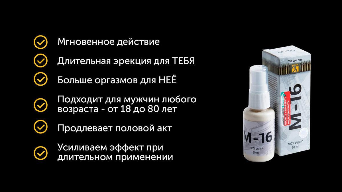 sprey-dlya-muzhchin-dlya-erektsii-vecherinki-voronezhe