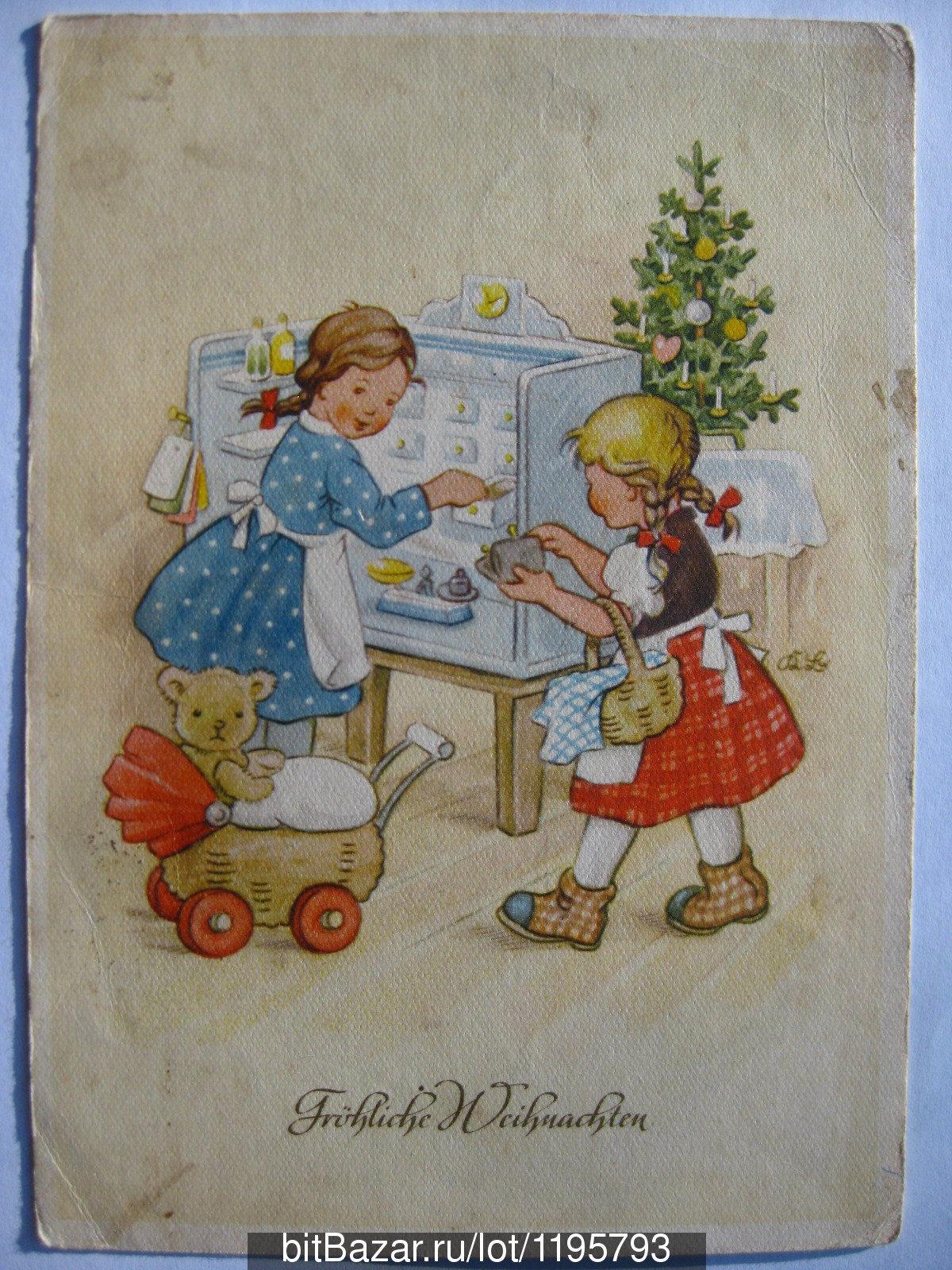 годы старые немецкие открытки продать про золотое