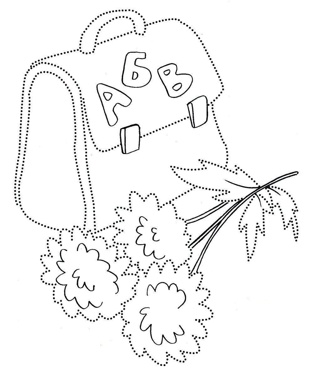 Кондитерские, открытка к дню знаний своими руками нарисовать