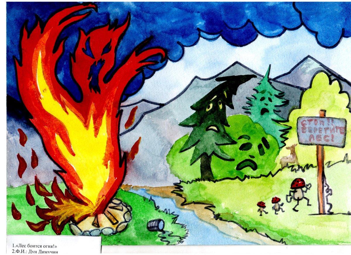 Для открытки, картинки про огонь и пожар для детей