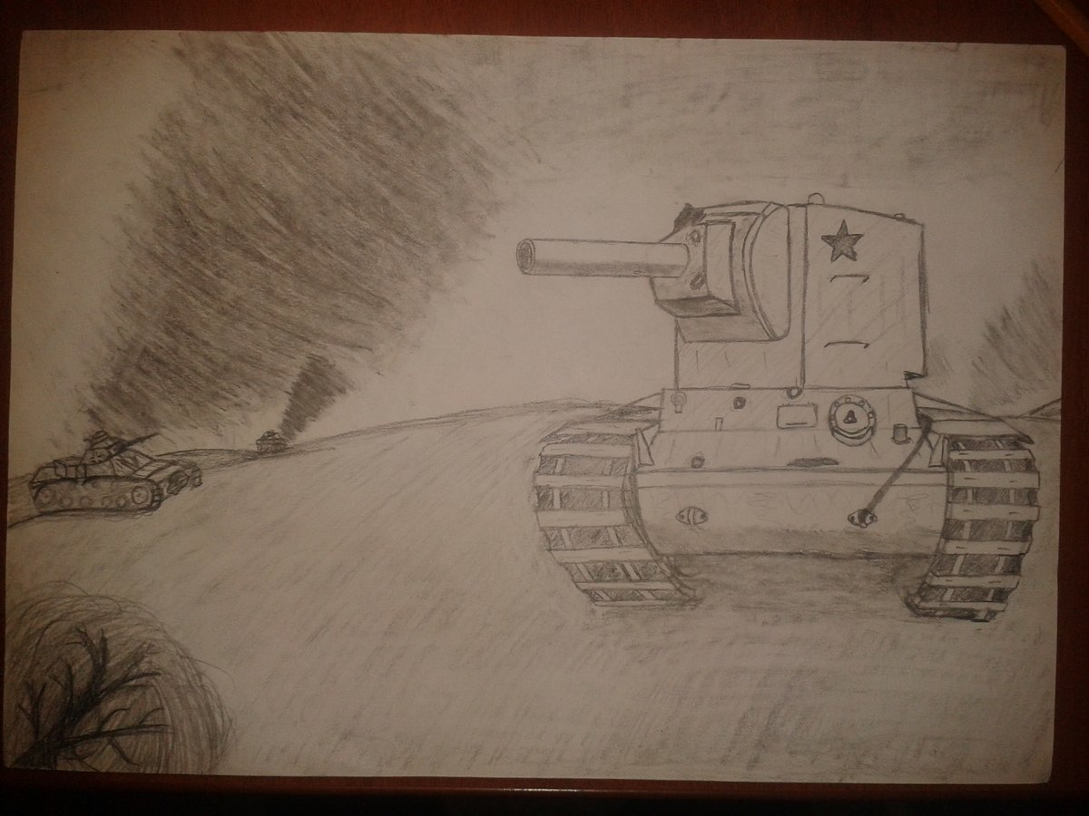 Картинка кв танк нарисовать