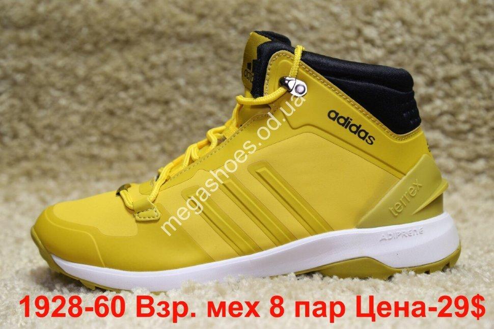 Кроссовки Adidas Adiprene зимние. Купить зимние кроссовки (Адидас) в омске  Подробности.. e57d43fd035