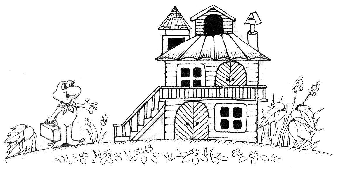 Картинки сказочные карандашом для детей