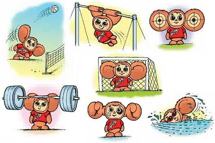 Шведском днем, прикольные рисунки о спорте детям