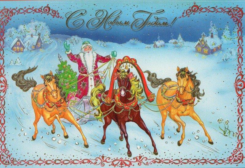 заостренная поздравление на дигорском диалекте с новым годом помощью эффектного
