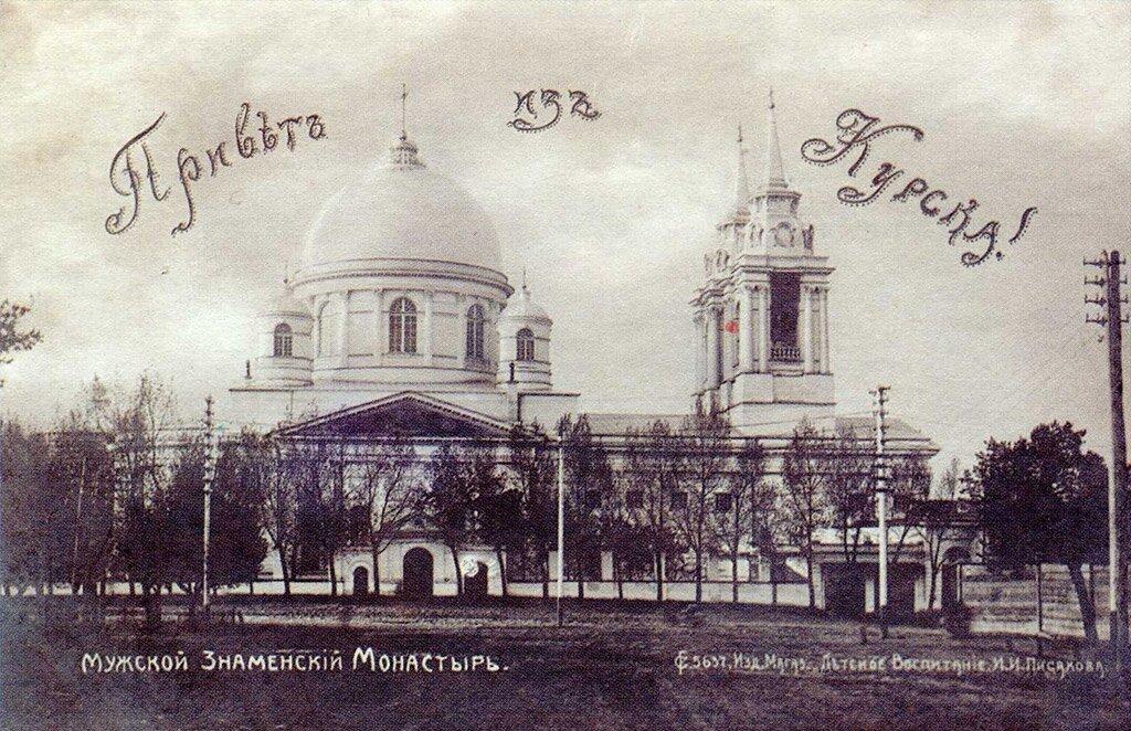 открытки с видами курска мостик