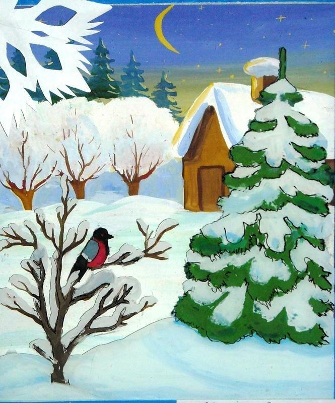 Рисунок тема зима в садик