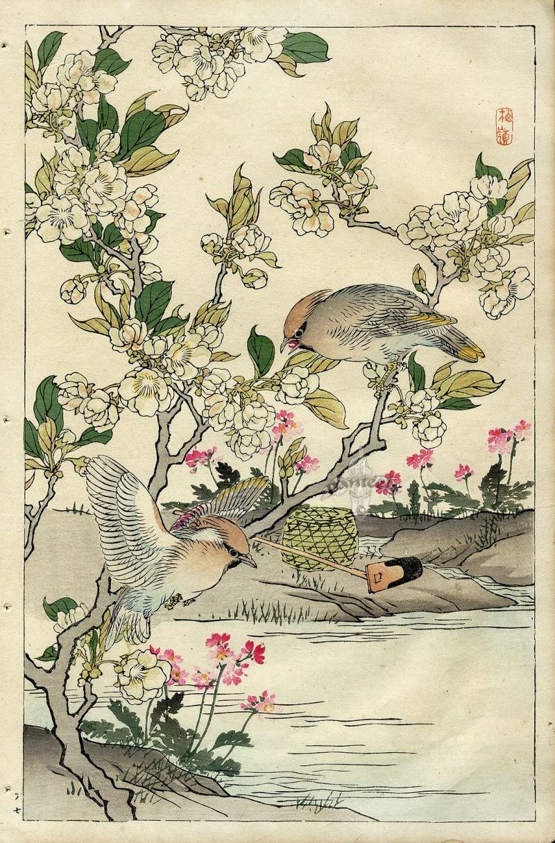 Открытки японии антикварные, день брюнеток поздравительная