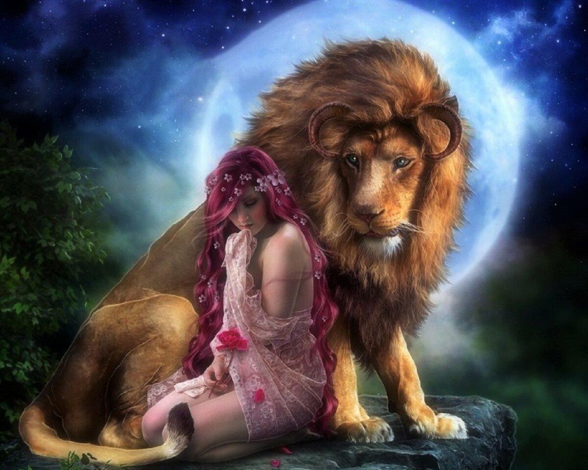 Картинки мужчине льву