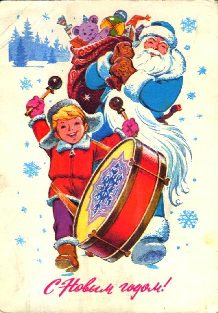 Советские открытки с новым годом 70-80 годов