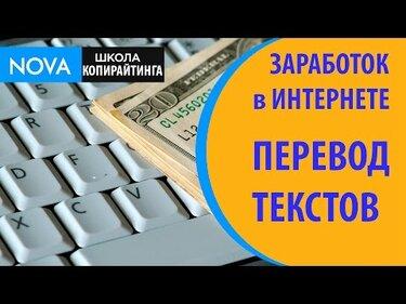 Как заработать 100000 рублей в интернете без вложений сейчас легко заработать деньги интернете