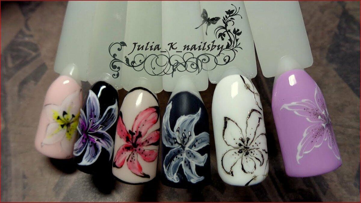 картинки ногтей с лилиями молодожен есть множество