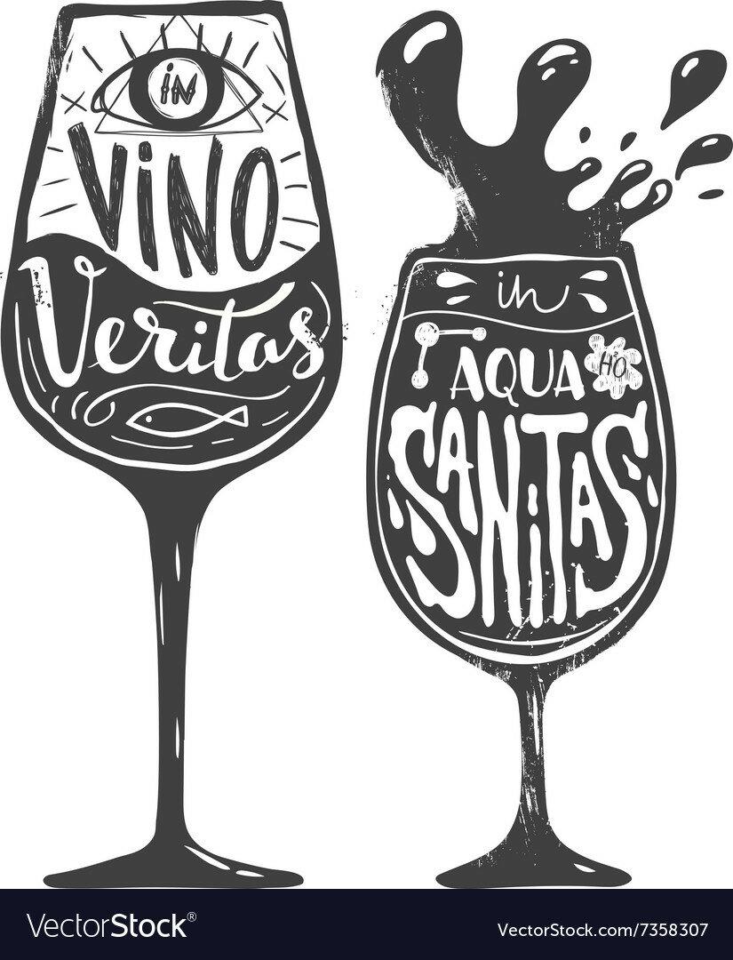 Ин вино веритас картинки