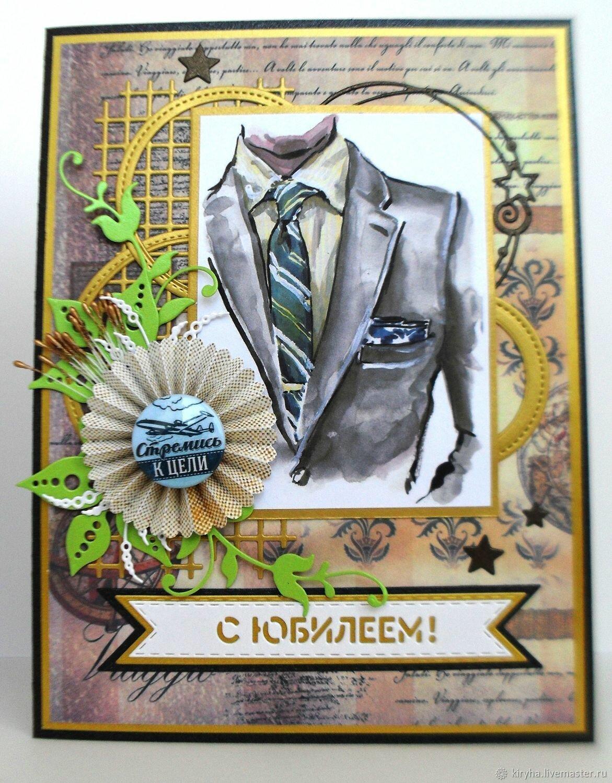 Открытка для юбиляра мужчины, цветы