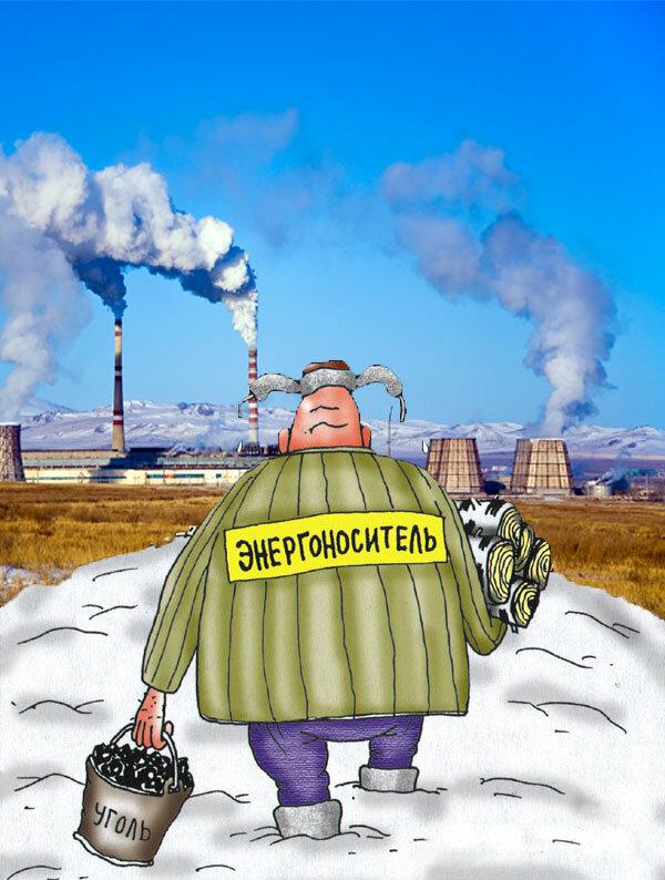 Картинки смешных энергетиков, надписью днем