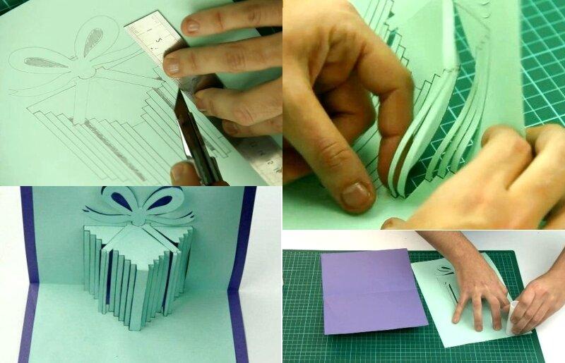 Как сделать открытки 3 в своими руками