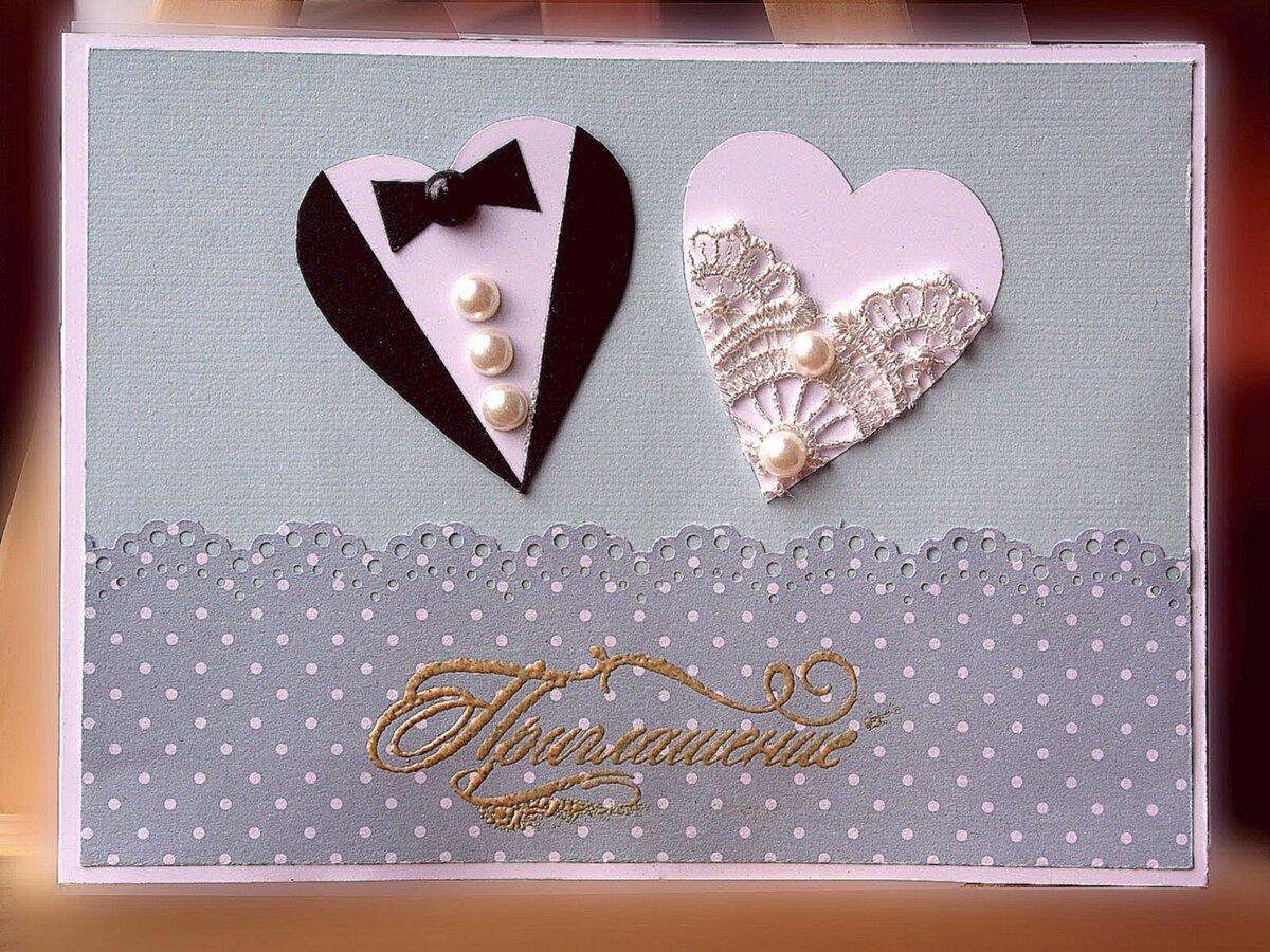 Как сделать интересную открытку на свадьбу
