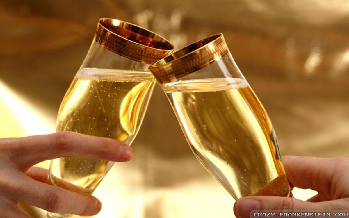 Бокал шампанского открытка, сделать открытку