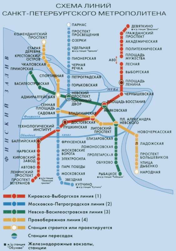 карта метро картинка в санкт-петербурге короткое колье-ожерелье