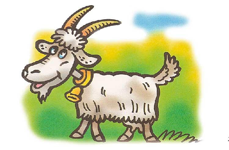 Рисунок прикольных коз как никто