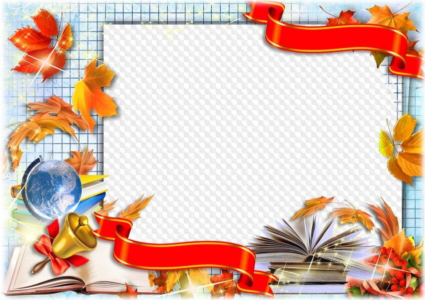 Шаблоны для открытки с юбилеем школа
