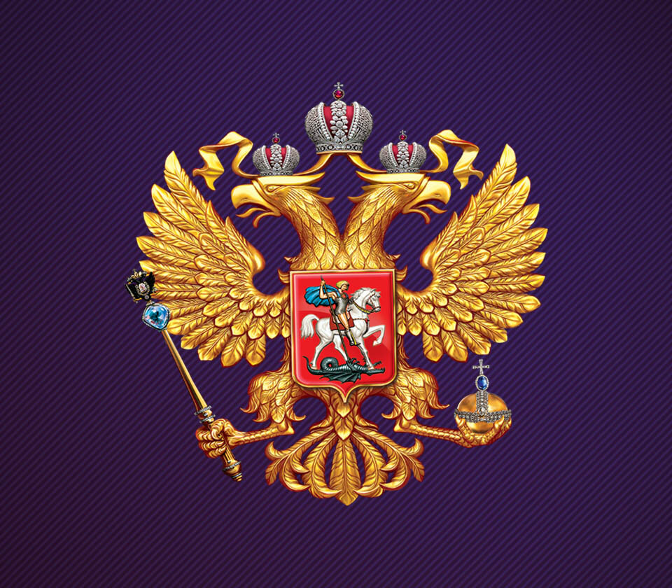 Спас гифка, картинки с гербом россии
