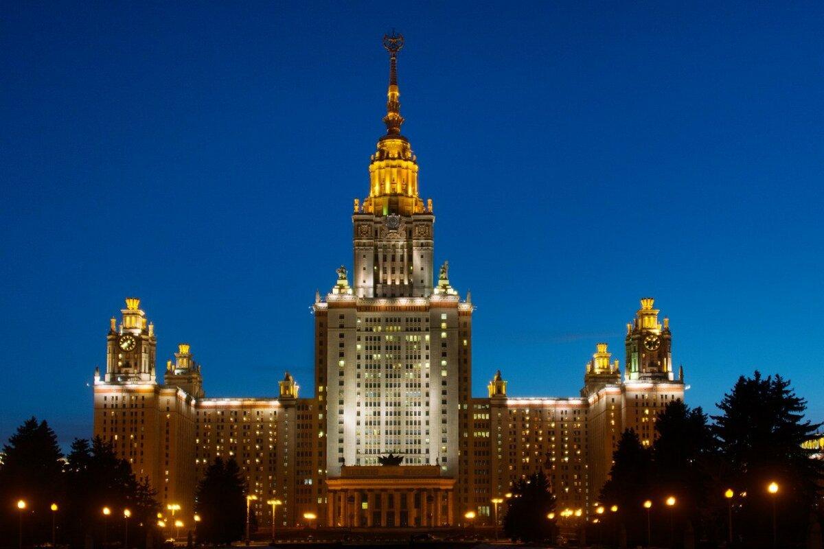 картинки москвы государственные этого развития