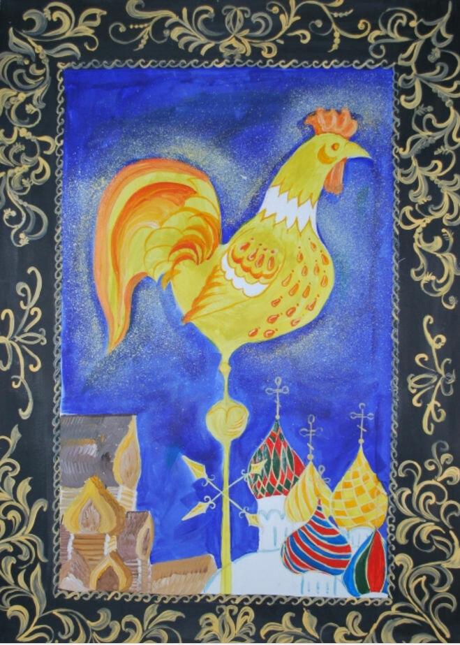 Сказка о золотом петушке картинки в карандаше